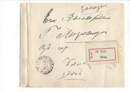 10708  -  Lettre Recommandée 20.10.1908 - 1857-1916 Empire