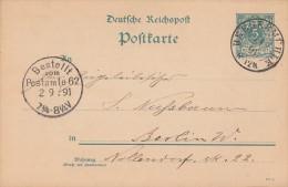 DR Ganzsache Mit Nachv. Stempel Heegermühle 1.9.91 - Deutschland