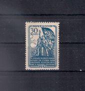 Russia 1941, Michel Nr 826, MLH OG - 1923-1991 USSR