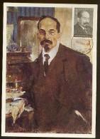 CARTE MAXIMUM CM Card USSR RUSSIA Art Painting Lunachersky Minister Culture Education - Tarjetas Máxima