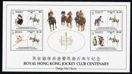 1984  Centenaire Du Jockey Club   Bloc Feuillet ** - Hong Kong (...-1997)
