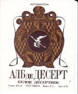 Moldova   Moldavie   Moldau ;  Label Of Wine From Moldova ; Alb De Desert , Not Used - White Wines