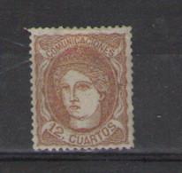1870 Edifil 112 12cu Nuevo   Cat 408€       #527 - 1868-70 Gobierno Provisional