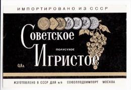 Moldova   Moldavie   Moldau ;  Label Of Wine From Moldova ; Champagne - Champagne