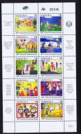 1991  25è Ann. Fondation Pour Les Enfants  Feuille De 10 Différentss Avec Vignettes ** MNH - Venezuela