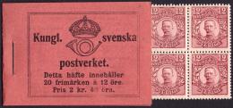 Sweden BK H010 R** 1918 Gustav V In Medallon C98 - Carnets