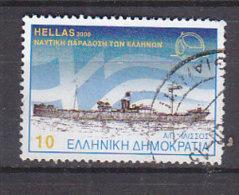 PGL BM0031 - GRECE GREECE Yv N°2023 - Greece