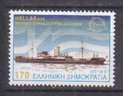PGL BM0039 - GRECE GREECE Yv N°2025 - Greece
