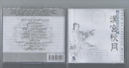 CD - Musique Classique Chinoise - Musiques Du Monde