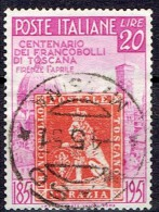 ITALY # STAMPS FROM YEAR 1951  STANLEY GIBBONS  779 - 1946-60: Used