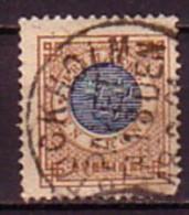 SUEDE - SVERIGE - 1886 - Serie Courant - 1 Kr. Obl. - Oblitérés