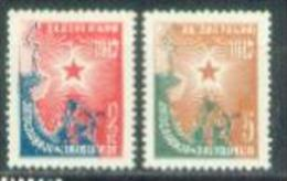 YU 1947-527-8 ISTRIA, YUGOSLAVIA, 2v, Mint, ** - Geographie