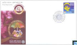 Sri Lanka Stamps 2014, Sri Lanka Standard Institution (SLS), FDC - Sri Lanka (Ceylon) (1948-...)