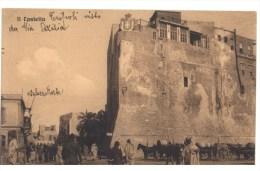 Tripoli Il Castello - Libia
