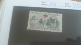 LOT 235398 TIMBRE DE FRANCE NEUF* N�156 VALEUR 140 EUROS