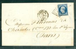 Yv N°14 Type I / Lac De Bordeaux Pc 441 Pour¨Paris En  Juillet 1856 - Aab6603 - 1849-1876: Période Classique