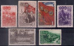 Russia 1948, Michel Nr 1280-85, MLH OG - 1923-1991 USSR