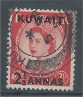Kuwait, 2 1/2a On 2 1/2p, Elizabeth II, 1956, VFU - Kuwait