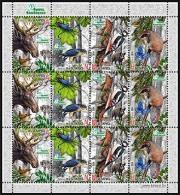 Belarus 2014 Sheetlet 12 V MNH Naliboki Forest Wild Boar Elk Woodpecker  Poultry Insects Moose Birds  Wild  Animals - Postzegels