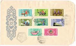 MONGOLIA - 1961 - Anniversary, Postal, Postman, Independence, Animals, Mountains - FDC - Mongolie