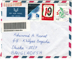 U.A.E. - UAE - Emirati Arabi Uniti - DUBAI - 2006 - Air Mail Registered - 3 Stamps - Viaggiata Da Dubai Per Dhaka, Ba... - Dubai