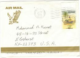 U.A.E. - UAE - Emirati Arabi Uniti - DUBAI - 2000 - Air Mail - Handicrafts - Viaggiata Da Dubai Per Elmhurst, USA - Dubai