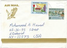 U.A.E. - UAE - Emirati Arabi Uniti - DUBAI - 2000 - Air Mail - 15th National Day + Emirates Philatelic Association - ... - Dubai