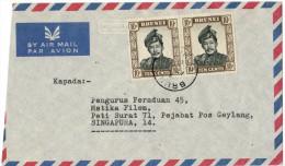 BRUNEI - 19?? - Airmail - 2 X 10c King - Viaggiata Per Singapura, Singapore - Brunei (1984-...)