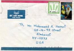 BAHRAIN - 2000 - Air Mail - Charity Stamp + King - Viaggiata Per Elmhurst, USA - Bahrein (1965-...)