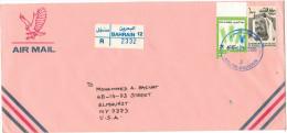 BAHRAIN - 2001 - Registered Air Mail - Charity Stamp + King - Viaggiata Da Adliya Per Elmhurst, USA - Bahrein (1965-...)