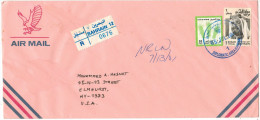 BAHRAIN - 2001 - Registered Air Mail - Charity Stamp + King - Viaggiata Da Diplomatic Area Per Elmhurst, USA - Bahrein (1965-...)