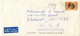 U.A.E. - UAE - Emirati Arabi Uniti - ABU DHABI - 2000 - Air Mail - Gulf Postal Organisation - Viaggiata Per Elmhurst,... - Abu Dhabi