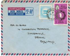 BAHRAIN - 19?? - Air Mail - Viaggiata Da Manama Per Ivybridge, England - Bahrein (1965-...)