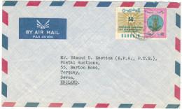 BAHRAIN - 1969 - Air Mail - Golden Jubilee Of Education - Viaggiata Per Torquay, England - Bahrein (1965-...)