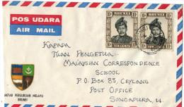 BRUNEI - 1966 - Airmail - 2 X 10c King - Viaggiata Per Singapura, Singapore - Brunei (1984-...)