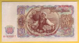 BULGARIE - Lot De 3 Billets. 1951. Pick: 85a, 86a Et 87a. NEUF - Bulgarie