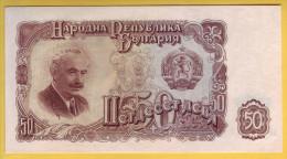 BULGARIE - Billet De 50 Leva. 1951. Pick: 85a. NEUF - Bulgaria