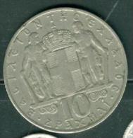 10 Drachme Grèce / Greece 1968 - Pia9504 - Grèce