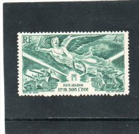 FRANCE    4 FA  Poste Aérienne      Inde   Neuf Sans Charnière - Unused Stamps