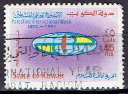 KUWAIT # STAMPS FROM YEAR 1960 STANLEY GIBBONS 145