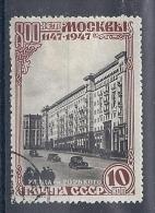 140017134  RUSIA   YVERT  Nº  1122 - 1923-1991 URSS