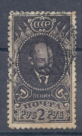 140017135  RUSIA   YVERT  Nº  355 - 1923-1991 URSS