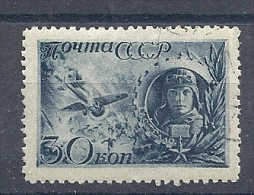 140017146  RUSIA  YVERT  Nº  854 - 1923-1991 URSS