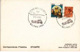 Cartolina Carrieri Timbro Melzo Milano 9/5/1981 Mostra Melphil Francobolli Siracusana Castelli-Stamp-Timbre - 6. 1946-.. Repubblica