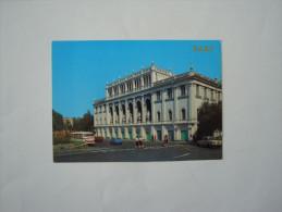 AZERBAIJAN   :BAKY  ,BAKU :    The  Museum Of Azerbaijan Literature - Cartes Postales