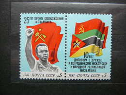 Russia SU 1987 MNH # Mi.5727/8Zd Republic Mozambique. - 1923-1991 USSR