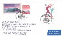Hong Kong 1997 MGK Mountain  Olympic Games Gymnastics Sailing Boat Cover - 1997-... Speciale Bestuurlijke Regio Van China