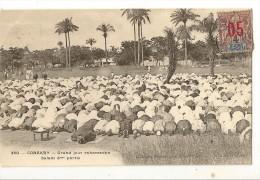 S1645 - Conakry - Grand Jour Rahamadan- Salam 3ème Partie - Guinée