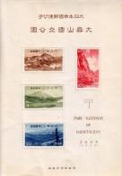 Japan 1940 Daisetsuzan National Park Sheet  F/VF Never Hinged (**)