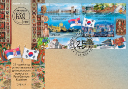SERBIA 2014 25 Years Of Diplomatic Relations With The Republic Korea S/s FDC - Serbia